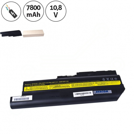 Lenovo ThinkPad T500 Baterie pro notebook - 7800mAh 9 článků + doprava zdarma + zprostředkování servisu v ČR