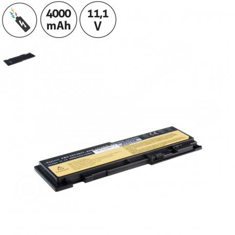 Lenovo ThinkPad t420si Baterie pro notebook - 4000mAh 6 článků + doprava zdarma + zprostředkování servisu v ČR