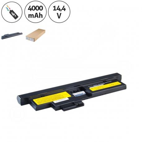 Lenovo ThinkPad x201 tablet Baterie pro notebook - 4000mAh 8 článků + doprava zdarma + zprostředkování servisu v ČR