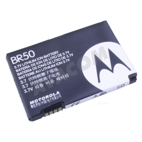 Motorola Razr v3xx Baterie pro mobilní telefon - 680mAh + zprostředkování servisu v ČR