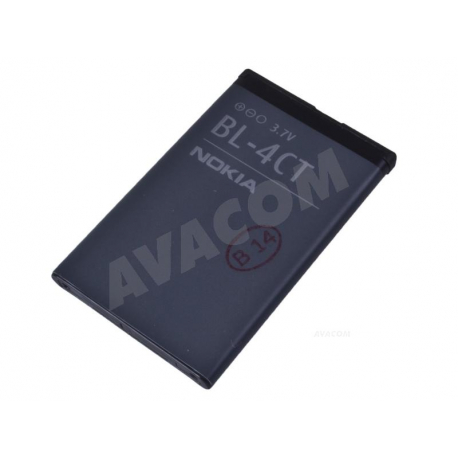 Nokia 6700 slide Baterie pro mobilní telefon - 860mAh + zprostředkování servisu v ČR