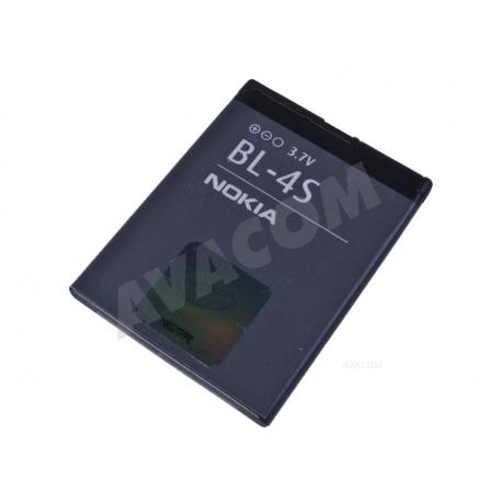 Nokia 7610 supernova Baterie pro notebook - 860mAh + zprostředkování servisu v ČR
