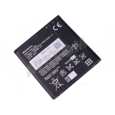 Sony Vaio Xperia V (Sony Vaio LT25i) Baterie pro mobilní telefon - 1700mAh + zprostředkování servisu v ČR