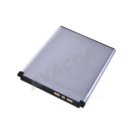 Sony Ericsson mix walkman Baterie pro mobilní telefon - 1000mAh + zprostředkování servisu v ČR