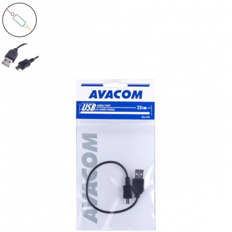 Huawei Ascend G600 Nabíjecí USB kabel pro mobilní telefon + zprostředkování servisu v ČR