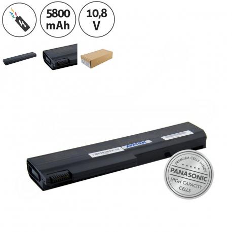 HP ProBook 6540b Baterie pro notebook - 5800mAh 6 článků + doprava zdarma + zprostředkování servisu v ČR