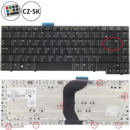 HP Compaq 6735b Klávesnice pro notebook - CZ / SK + zprostředkování servisu v ČR