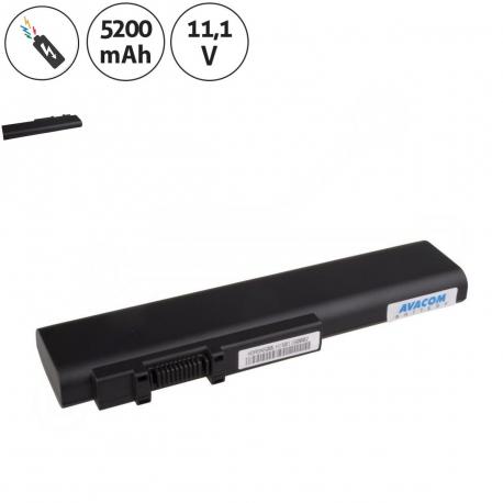 Asus N51 Baterie pro notebook - 5200mAh + doprava zdarma + zprostředkování servisu v ČR