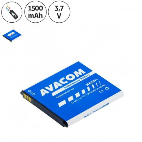 Huawei Ascend Y330 Baterie pro mobilní telefon - 1500mAh + zprostředkování servisu v ČR