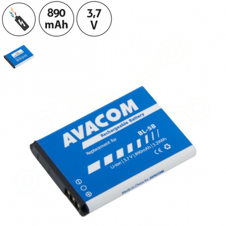 Nokia 6021 Baterie pro mobilní telefon + zprostředkování servisu v ČR
