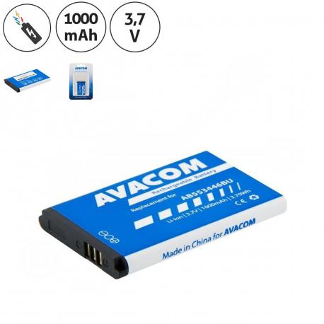 Samsung C5130 Baterie pro mobilní telefon - 1000mAh + zprostředkování servisu v ČR
