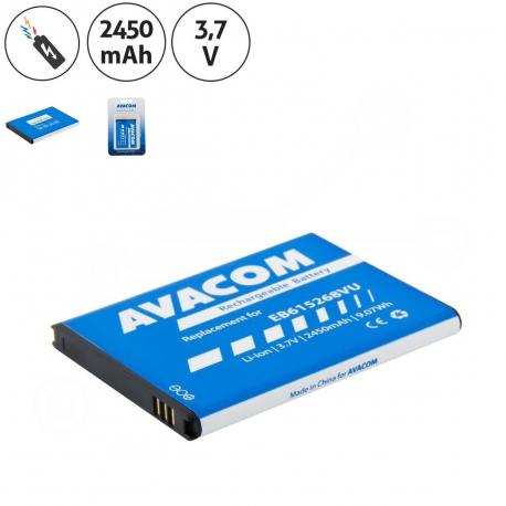 Samsung NP-SGH-i717M Baterie pro mobilní telefon - 2450mAh + zprostředkování servisu v ČR