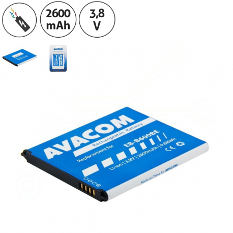 Samsung Galaxy S4 Active Baterie pro mobilní telefon - 2600mAh + zprostředkování servisu v ČR