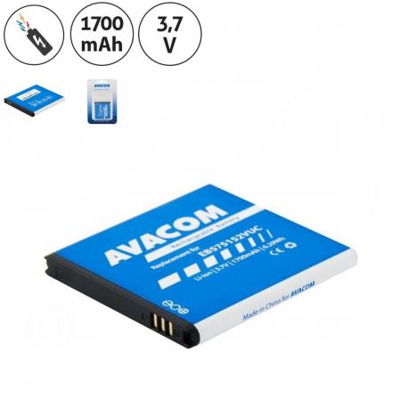 Samsung NP-SGH i897 Captivate Baterie pro mobilní telefon - 1700mAh + zprostředkování servisu v ČR