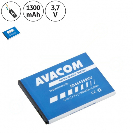 EB464358VU Baterie pro mobilní telefon - 1300mAh + zprostředkování servisu v ČR
