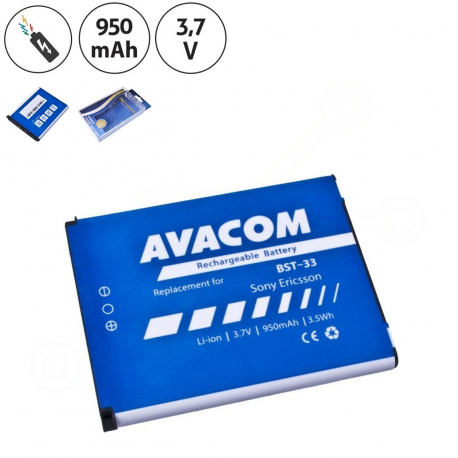 Sony Ericsson aino Baterie pro mobilní telefon - 950mAh + zprostředkování servisu v ČR