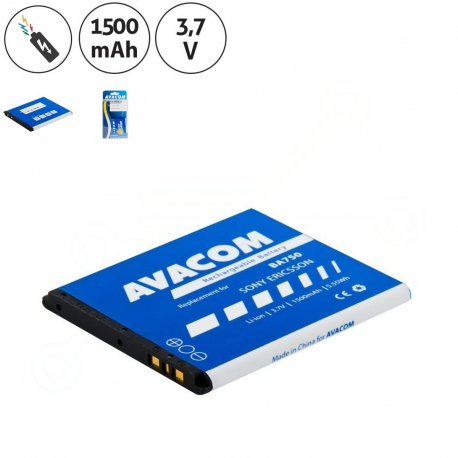 Sony Xperia Arc S Baterie pro mobilní telefon - 1500mAh + zprostředkování servisu v ČR