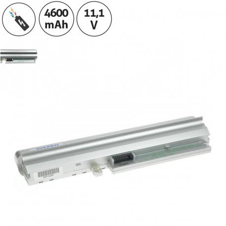 40Y8321 Baterie pro notebook - 4600mAh + doprava zdarma + zprostředkování servisu v ČR
