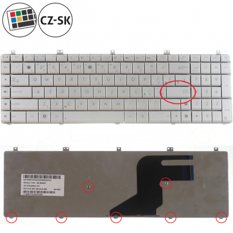 Asus N75SF Klávesnice pro notebook - CZ / SK + zprostředkování servisu v ČR