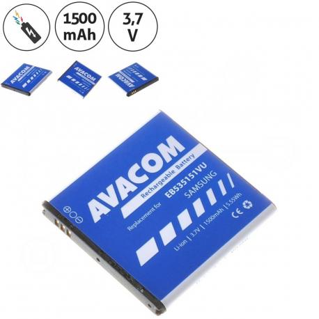 Samsung GT-i9070 Baterie pro notebook - 1500mAh + zprostředkování servisu v ČR