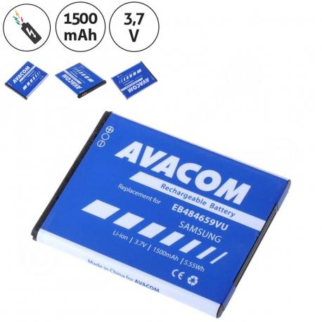 Samsung S8600 Wave iii Baterie pro mobilní telefon - 1500mAh + zprostředkování servisu v ČR