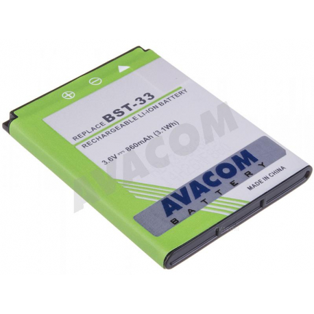 Sony Ericsson w205 Baterie pro mobilní telefon - 860mAh + zprostředkování servisu v ČR