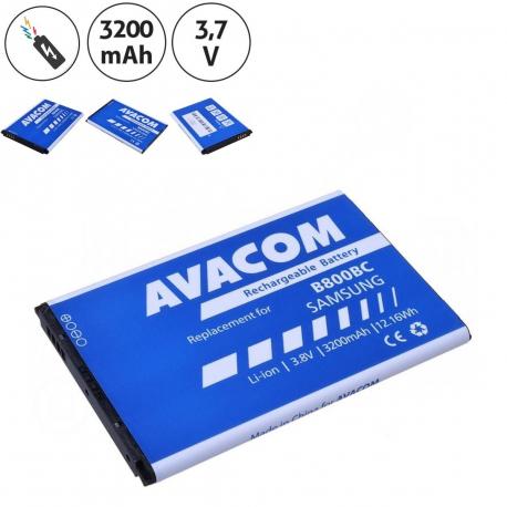 Samsung n9005 3g & lte Baterie pro notebook - 3200mAh + zprostředkování servisu v ČR
